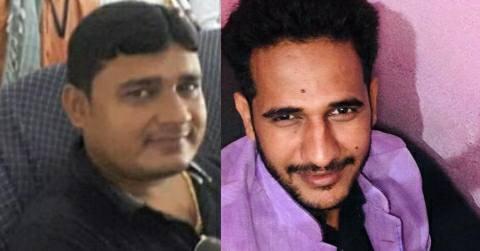 Ara Nawada Jagdevanagar -JDU leader shootout-Mithun singh-prince