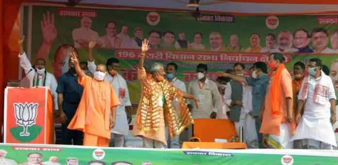 Chief-Minister-Yogi-Nitish-kumar-piro.jpg