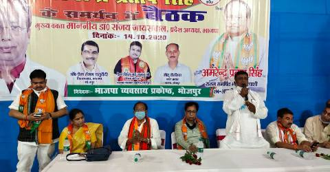 Sanjay-jaiswal-BJP-Amrendra-pratap-singh-prem-pankaj