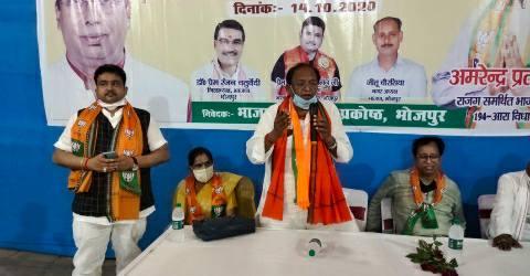 Sanjay-jaiswal-BJP-Amrendra-pratap-singh