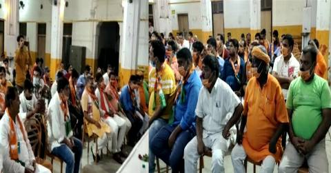 Sanjay-jaiswal-BJP-Maina-sundar-bhavan