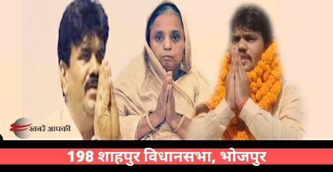 Shobha-devi-Visheshwar-Ojha-Rakesh-ojha
