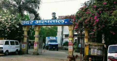 Ara Sadar Hospital
