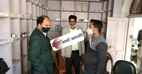 DM inspected Ara Sadar Hospital