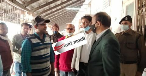 Dm-Inspected - Ara Sadar Hospital