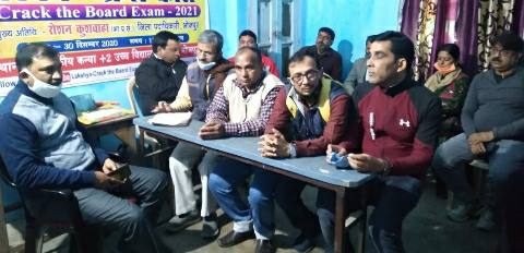 Review meeting held on crash course board exam-2021