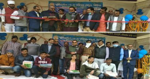 Universal-public-school-Bihiya-Bhojpur.jpg