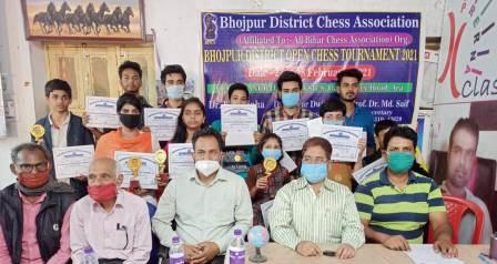 Bhojpur District open chess tournament