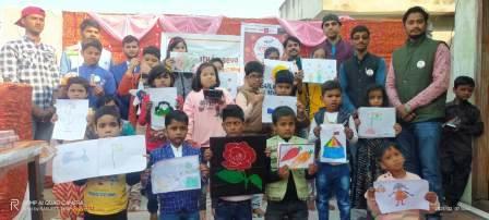 Gyan Bharti Free Coaching Center inaugurated