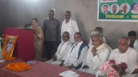 https://khabreapki.com/JDU block level worker conference in Shahpur