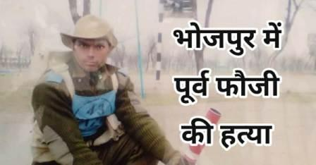 https://khabreapki.com/Masad - brother-in-law killed ex-army man in a money dispute