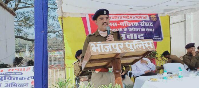 SP Har Kishore Rai gave tips for success in UPSC exam