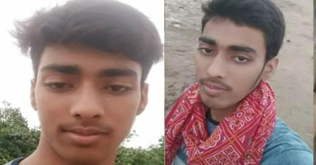Two friends of road accident in Kulhadia Bhojpur