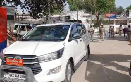 Ara Mandal Kara security