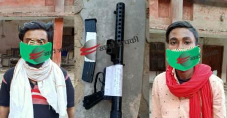 Carbine Arms Mafia