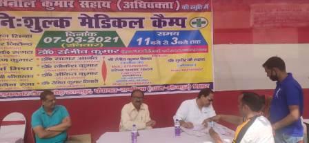 Ratanpur-Health camp