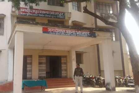 Jagdishpur police