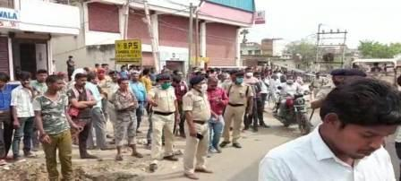 Jagjivan College Chandwa-Police