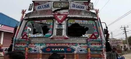 Jagjivan College Chandwa-Truck
