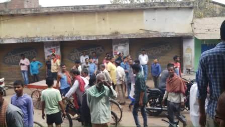 Raids in Ara Bihiya