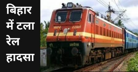 Rail accident averted