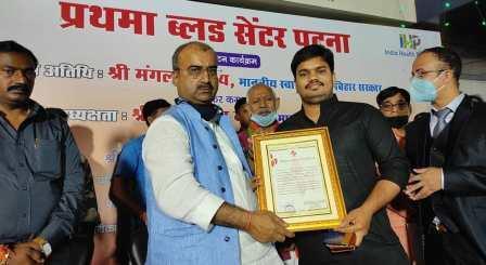 Rakesh Ojha honored