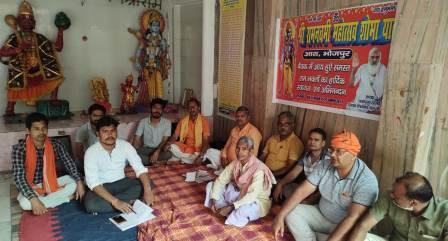 Ram Navami Shobha Yatra meeting