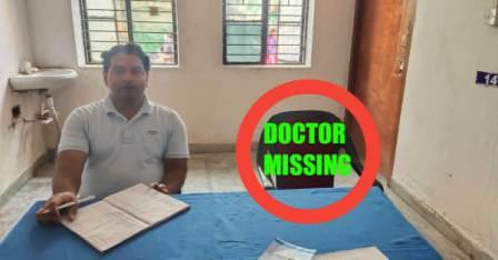 surgery-Doctor-Missing