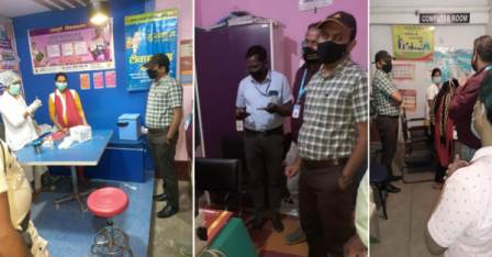 Active Cases of Corona - Bhojpur DM