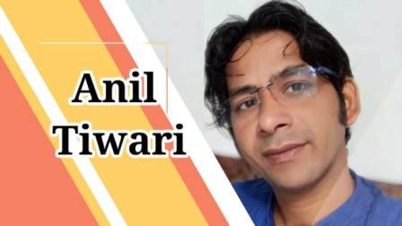 Anil Tiwari Dipu