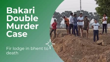 Bakari Double Murder Case