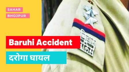 Baruhi Accident-Daroga Injured