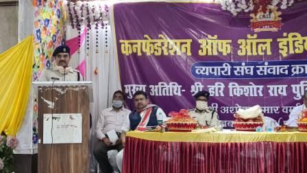 Cat In Bhojpur-SP