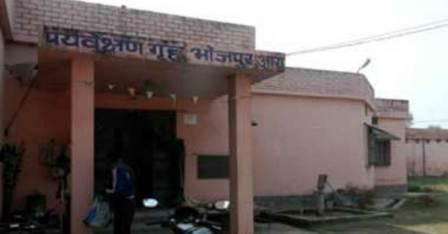 Child prisoner escapes from Dhanupara Ara