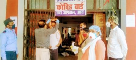 Bhojpur infection free