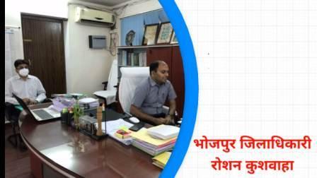 Dm Bhojpur - Sadar Hospital Ara