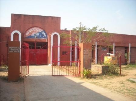 Daudnagar Jail