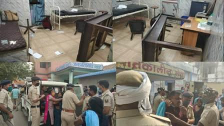 ara sadar hospital -Doctor Ashutosh Kumar