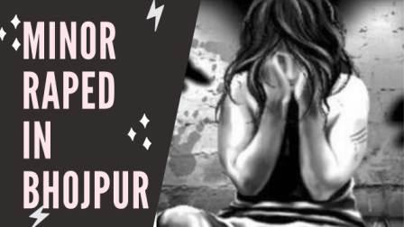 Minor raped in Bhojpur