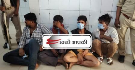 Pawna Bazar scandal-Arrested