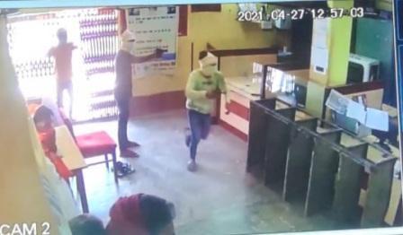 Pironta Bank Robbed