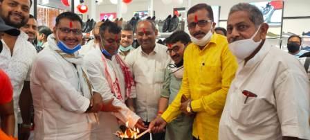 RedTape opened in Ara