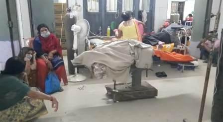 Sadar Hospital Ara