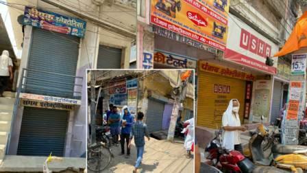 Six shops sealed in Ara