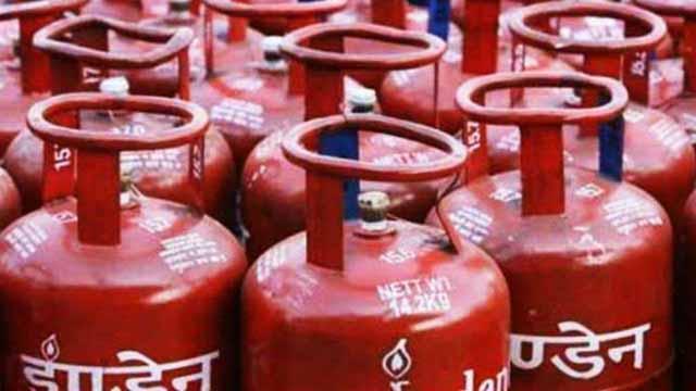 LPG subsidy system