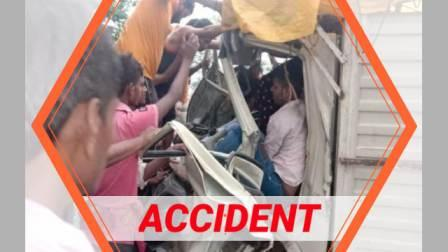 Charpokhari accident - disaster compensation given to dependents