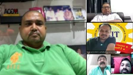 CAIT Businessmen Bihar