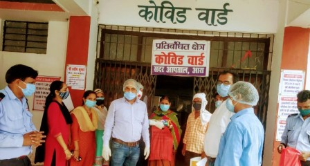 Corona infected in Bhojpur