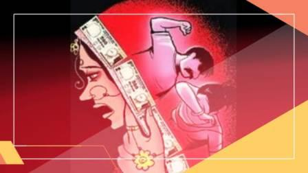 FIR in Ara town-Dowry Act