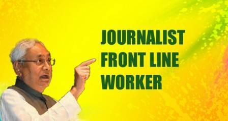 Journalist Frontline Worker